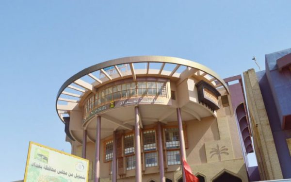 Photo of مجلس محافظة بغداد: سيتم حل مشكلة مياه النهروان خلال يومان