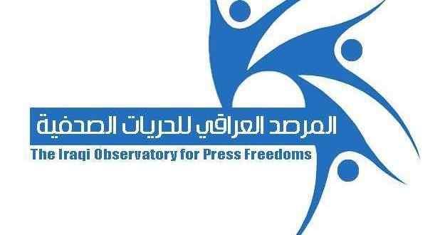 Photo of وزارة الخارجية مطالبة بإنقاذ صحفي معتقل في تركيا