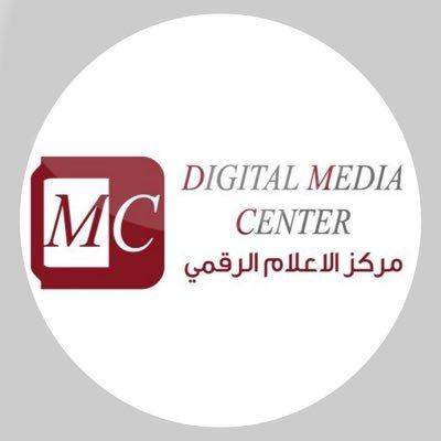 Photo of مركز الاعلام الرقمي: ميزة الفيديو العائم تصل لمستخدمي ال iOS على تويتر