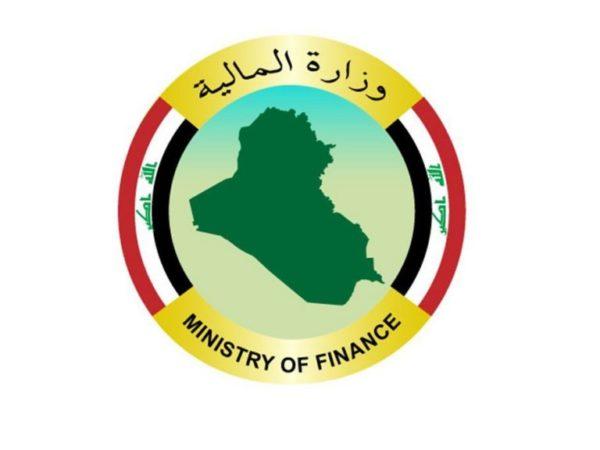 Photo of وزارة المالية تحقق اكثر من 620 مليار دينار ايرادات ضريبية لشهر تشرين الثاني