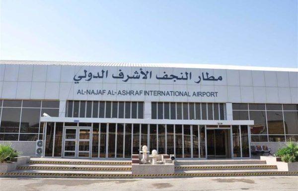 Photo of ضبط مسافر عراقي بحوزته أقامة دنماركية مزوره في مطار النجف