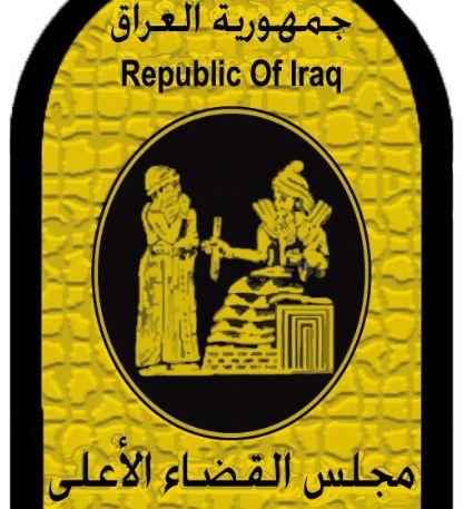 Photo of تحقيق البياع تصدق اعترافات متهمين اثنين روجوا لنقود مزورة في بغداد
