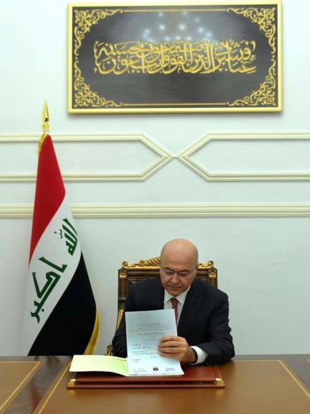 Photo of رئيس الجمهورية يصادق على الموازنة العامة