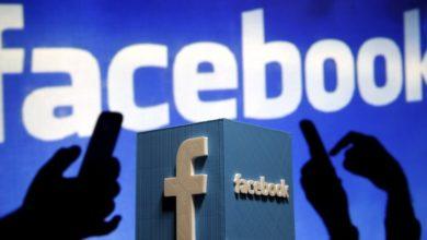 """Photo of """"فيسبوك"""" يزف نبأ سارا لأصحاب """"أندرويد"""""""