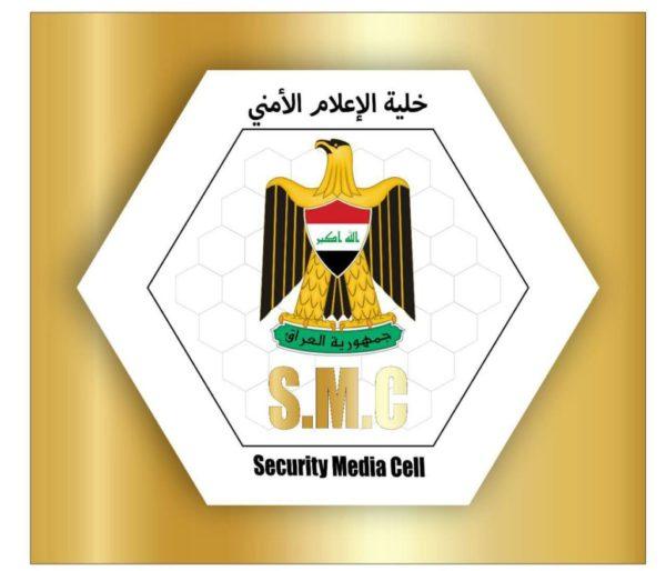 Photo of خلية الإعلام الأمني تكشف شعارها الجديد