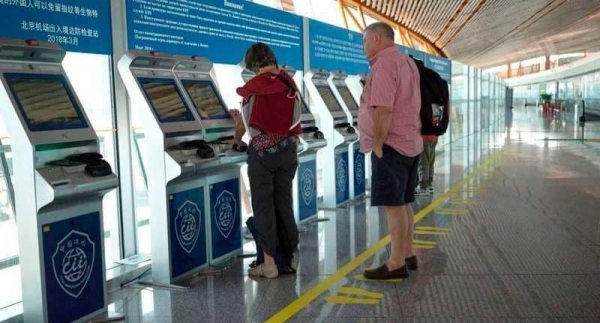 Photo of لأول مرة.. إلغاء جنس المسافر في تذاكر الطيران