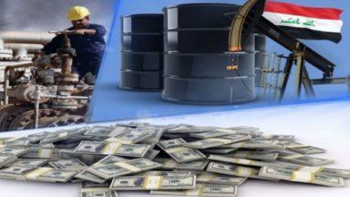 Photo of بالارقام.. ايرادات العراق من صادرات النفط لكانون الثاني 2019