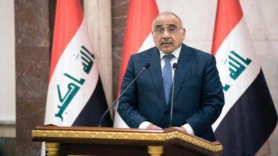 Photo of رئيس الوزراء يعلن الحداد العام في جميع انحاء العراق