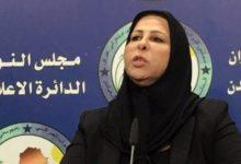Photo of عالية نصيف تطالب بالقضاء على بؤر الفساد في بعض مديريات التربية