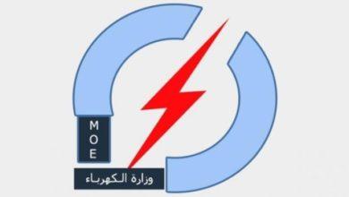 Photo of بالوثيقة.. وزير الكهرباء يصدر أمر وزاري بشأن موظفي العقود