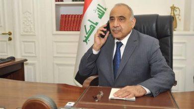 Photo of عبد المهدي يجري اتصالا هاتفيا مع رئيس هيئة الحج والعمرة للإطمئنان على اوضاع الحجاج العراقيين