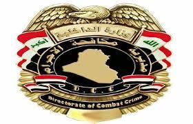 Photo of إجرام بغداد: تفكيك واعتقال شبكات للاتجار بالبشر