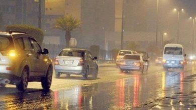 Photo of تحذير من أمطار رعدية غزيرة خلال الساعات المقبلة