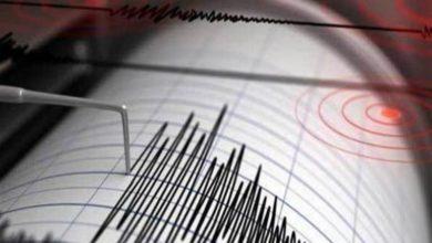Photo of زلزال يستهدف قبالة سواحل كامتشاتكا