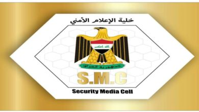 Photo of الإعلام الأمني: إرهابيون من داعش الإجرامي تعرضوا على نقطتين أمنيتين في منطقة حقول علاس بصلاح الدين