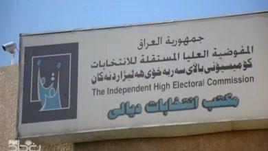 Photo of نائب يطالب الحكومة برفض تثبيت مدير مفوضية انتخابات ديالى .. لهذه الاسباب