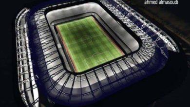 Photo of بالصور.. التصميم النهائي لملعب الحبيبية الدولي ٣٠ الف متفرج