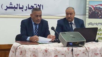 Photo of لجنة مكافحة الإتجار بالبشر في النجف تعقد اجتماعها الدوري