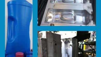 Photo of الشركة العامة للمنتوجات الغذائية تعلن عن تصنيع قالب 2 لتر لتعبئة المنظف السائل