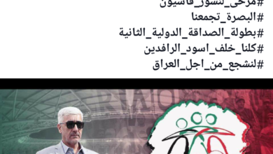 Photo of وزير الشباب والرياضة يطلق هاشتاك (#أهلا_بالنشامى، #مرحى_لنسور_قاسيون)