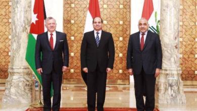 Photo of البيان الختامي لقمة العراق ومصر والاردن