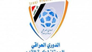 Photo of مباريات اليوم الدوري العراقي الممتاز