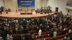 "Photo of نائب عن الفتح: تجهيز 13 قانوناً للتصويت ضمنها ""اخراج الامريكان"" من العراق"