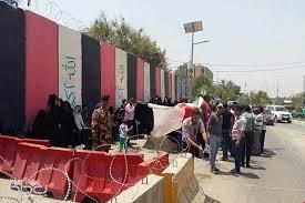 Photo of منتسبو الموارد المائية في الديوانية يتظاهرون للمطالبة بحقوقهم