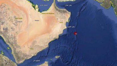 Photo of زلزال بقوة 5 ريختر في بحر العرب
