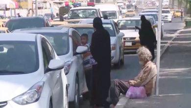 Photo of حملة واسعة لمكافحة التسول في بغداد