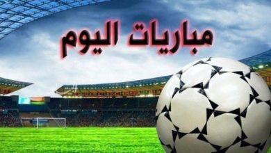 Photo of جدول مباريات الدوري الأوروبي اليوم الخميس ..