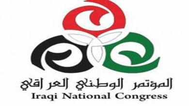 Photo of المؤتمر الوطنيّ العراقيّ : مظاهرات البصرة عرضة للإستغلال وجهات سياسية (فاسدة) تستخف بمطالب ودماء البصريين