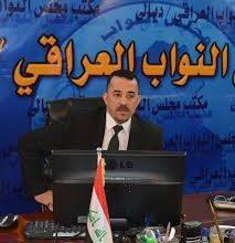 Photo of نائب يطالب بتشكيل مجلس أعلى لمكافحة آفة المخدرات