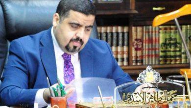 Photo of مفتش عام الداخلية يؤكد حرص الوزارة على دعم الإبداع العلمي للعاملين في الوزارة