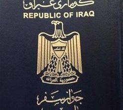Photo of مفتشية الداخلية تضبط فلسطينياً متلبساً باصدار جواز عراقي بتواطئ مع منتسبين