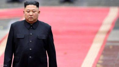 Photo of لقب جديد لزعيم كوريا الشمالية