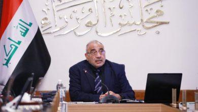 Photo of مجلس الوزراء يعقد جلسته الاعتيادية برئاسة رئيس مجلس الوزراء السيد عادل عبد المهدي