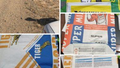 Photo of الجمارك : ضبط واتلاف أكياس ورقية تستعمل للغش التجاري في مركز جمرك زرباطية الحدودي
