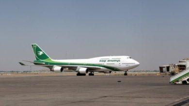 Photo of إعادة خط طيران دولي لمطار الناصرية