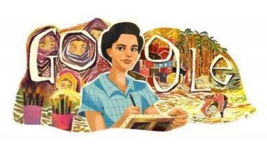 Photo of غوغل يحتفل برسامة عربية شهيرة