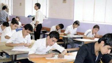 Photo of التربية ترد على طلب الدخول الشامل للإمتحانات الوزارية