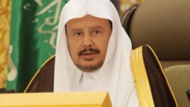 Photo of رئيس مجلس الشورى السعودي يصل بغداد للمشاركة في مؤتمر برلمانات دول جوار العراق