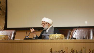 Photo of الشيخ الكربلائي: تحديات البلد بسبب سوء الإدارة