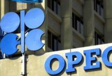 Photo of رويترز : أوبك+ تتفق على زيادة إنتاج النفط 500 ألف برميل يومياً بدءاً من كانون الثاني المقبل