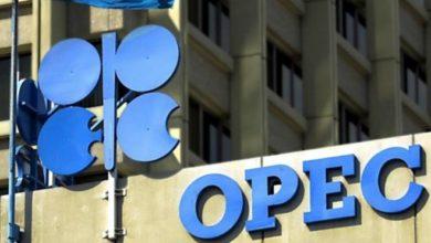 """Photo of اوبك+"""".. اجتماع لجنة المراقبة يختتم دون توصية بشأن انتاج النفط"""