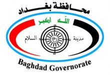 Photo of محافظة بغداد تحدد تسعيرة جديدة للأمبير وآلية تشغيل المولدات