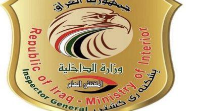 "Photo of مفتش الداخلية يكشف عن ""ثغرات خطيرة"" في قانون العفو العام"