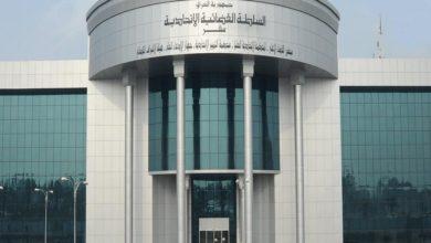 Photo of المحكمة الاتحادية العليا تنظر دعوى على مسؤولين في حكومة اقليم كردستان