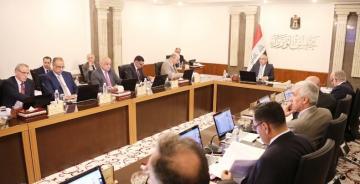 Photo of النجف الأشرف تحتضن جلسة مجلس الوزراء المقبلة