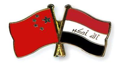 Photo of الصين: حجم التبادل التجاري مع العراق بلغ 30 مليار دولار سنوياً